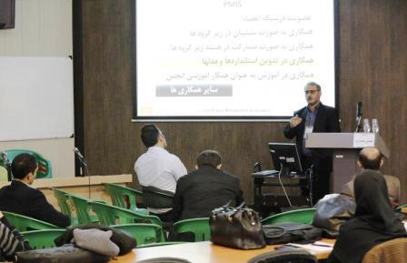 حسین حمیدی فی در دوازدهمین کنفرانس مدیریت پروژه
